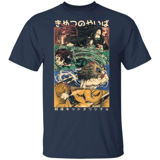 Slayer Demon anime shirt $19.95 redirect04262021010415 1