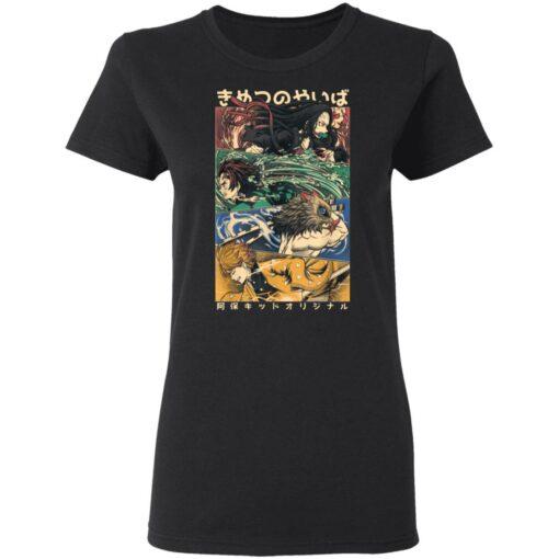 Slayer Demon anime shirt $19.95 redirect04262021010415 2