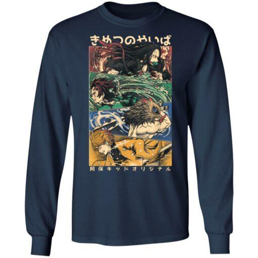 Slayer Demon anime shirt $19.95 redirect04262021010415 5
