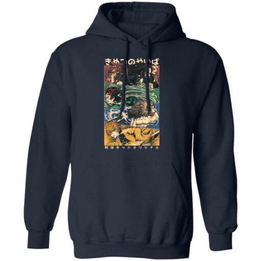 Slayer Demon anime shirt $19.95 redirect04262021010415 7