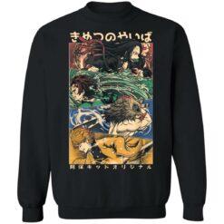 Slayer Demon anime shirt $19.95 redirect04262021010415 8
