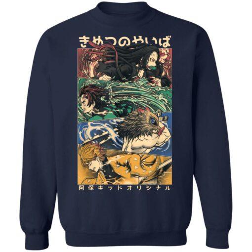 Slayer Demon anime shirt $19.95 redirect04262021010415 9